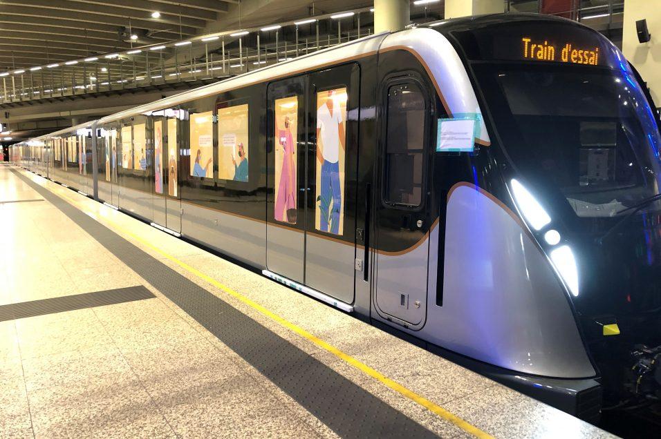 Metro M7 in Schuman